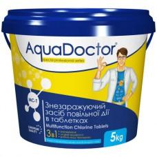 Дезинфектант 3 в 1 на основе хлора AquaDoctor MC-T 5 кг. (таблетки по 200 гр.)