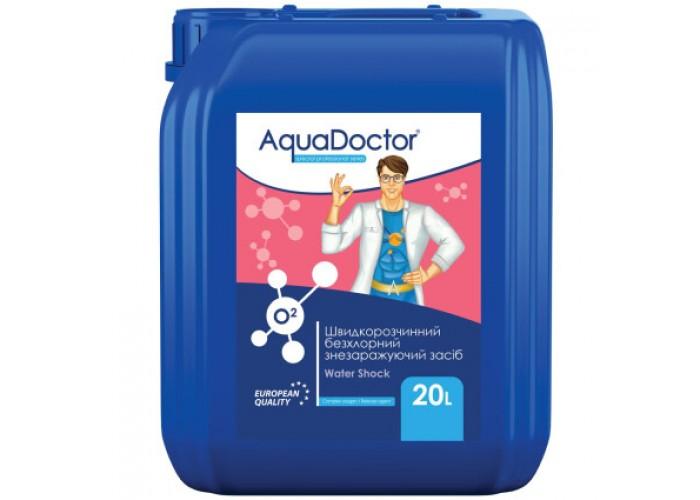Жидкий дезинфектант на основе активного кислорода AquaDoctor Water Shock О2 (20 л)